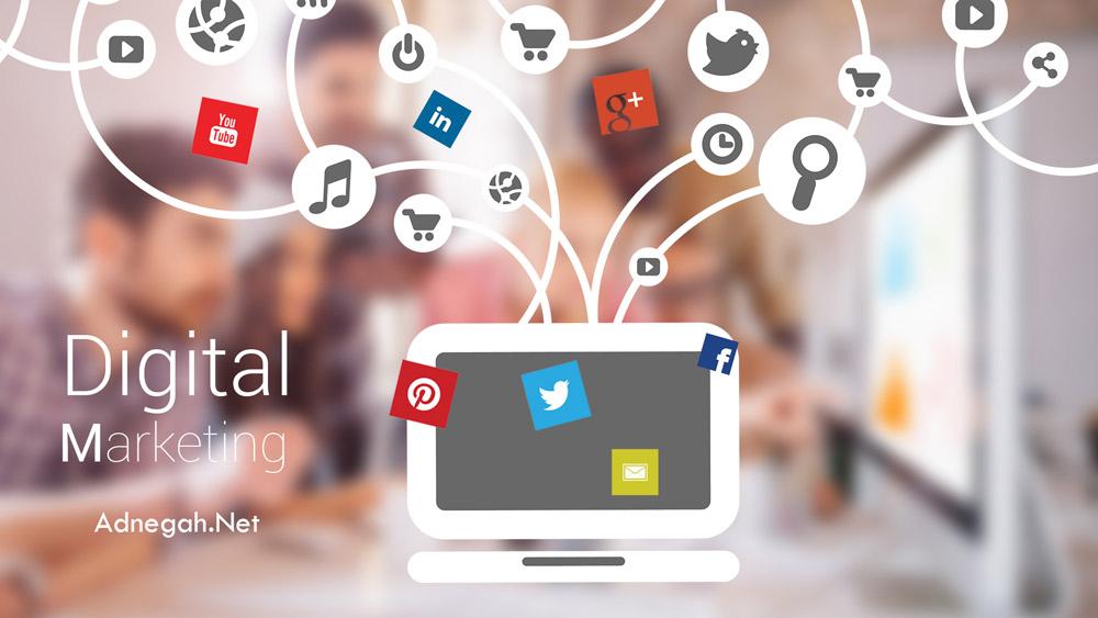 نگاهی به دیجیتال مارکتینگ و بازاریابی از طریق بسترهای اینترنتی