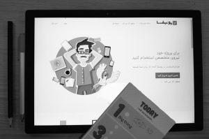 بازاریابی محتوایی و رپورتاژ آگهی برای پونیشا
