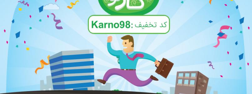 karno98